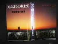2008_11100006