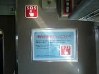 2008_11130002_2