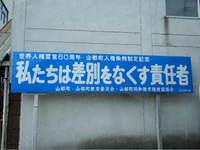 2009_06180034jpg2