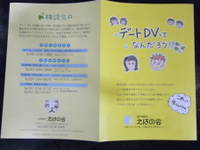 2009_12040007