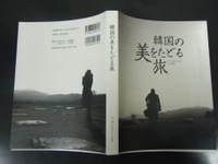2010_01170002