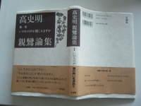 2010_01170003