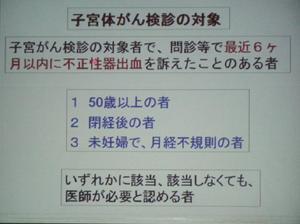 2010_02070005