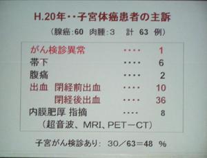 2010_02070006
