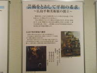 2010_03040016