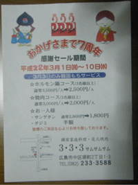 2010_03050002