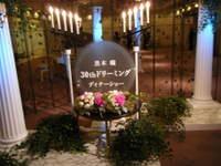 2010_06020004