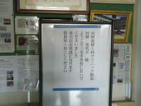 2010_07080004