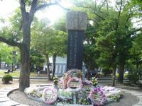 2010_08060024