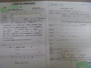 2010_09010002