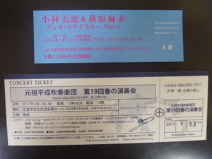 2011_02060005_2