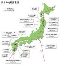 Geothmap1