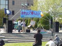 2011_04240004