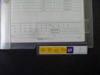 2011_05250001