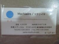 2011_04280002