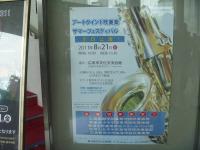 2011_08210004