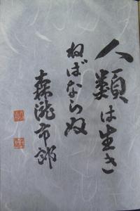 2011_09020002_2