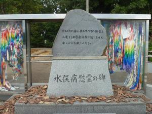 2011_09160035