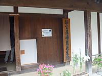 2011_09160042