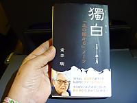 2011_10030003