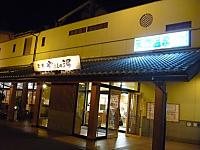 2011_10090025