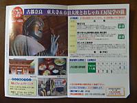 2011_10180001