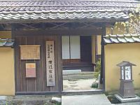 2011_11030007