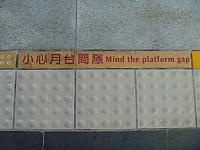 2011_11230055