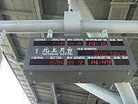 2011_11230056