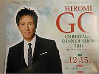 2011_12150006