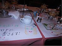 2011_12240012