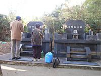 2012_01030002