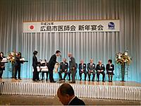 2012_01130014