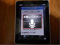 2012_01170004_2