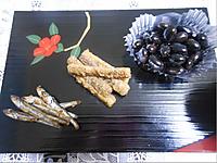 2012_01260002