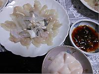 2012_01260003