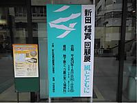 2012_01220003