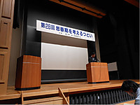 2012_02090004