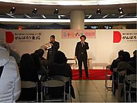 2012_02250002
