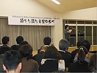 2012_03020007