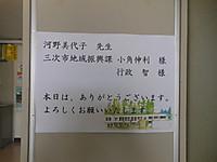 Dscn1771_1280x960