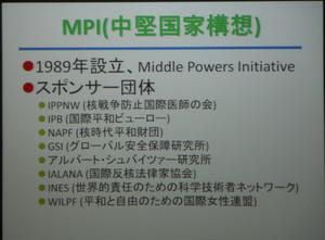 Mpi2_1057x781