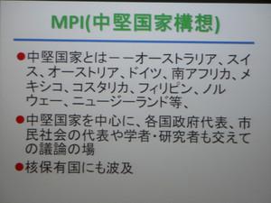 Mpi_1041x781