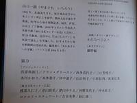 Dscn5053_1280x960