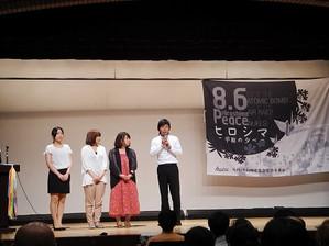 8_6_hirosima