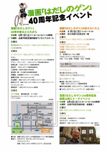 Img005_907x1280