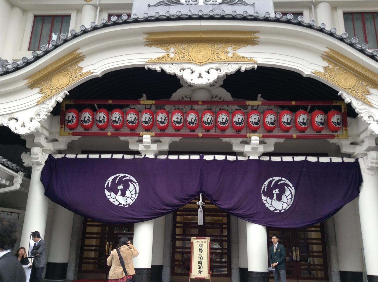 歌舞伎座です。