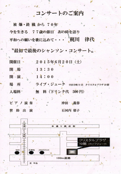 Img121_898x1280