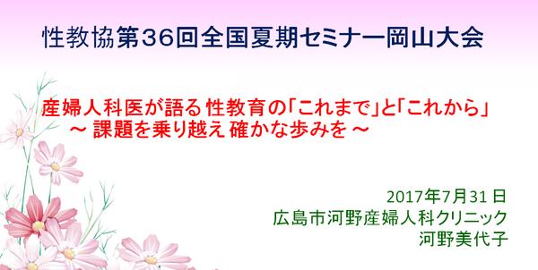 002017_2