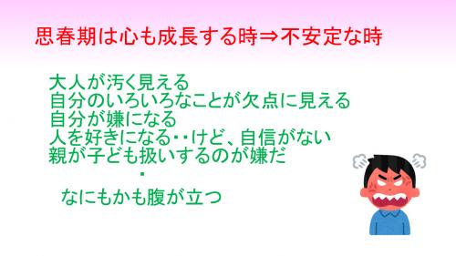 10_20200827193201